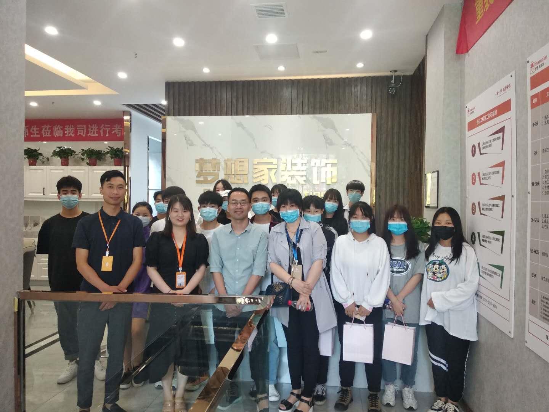 邀请郑州艺术幼儿师范学校师生来我公司参观,并进行现场面试